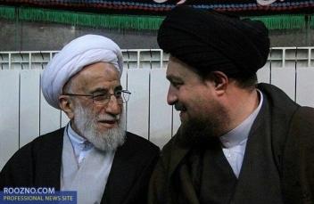 ابراز نگرانی مراجع و علمای قم به شورای نگهبان درباره بررسی صلاحیت سیدحسن خمینی