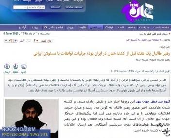 انتقاد شدید چند مقام عالی رتبه کشور به عليرضازاکانی
